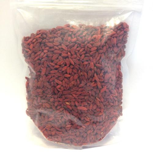 bagas goji, 250 gr., midzu