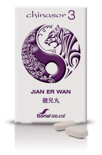 Chinasor 3 -Jian Er Wan