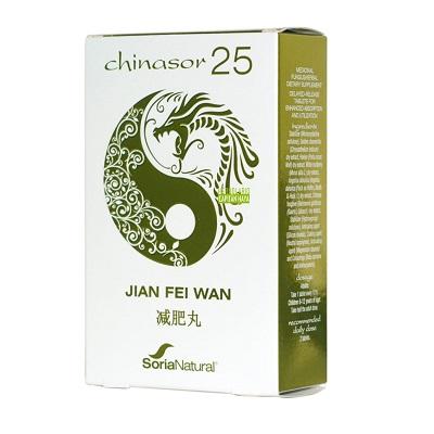 Chinasor 25 - Jian Fei Wan