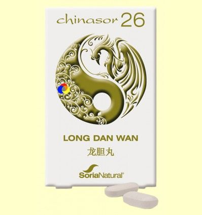 Chinasor 26 - long Dan Wan