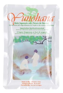 Sais de Banho Japonês
