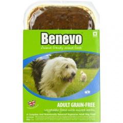 Ração vegan s/ gluten hipoalergica, cães adultos